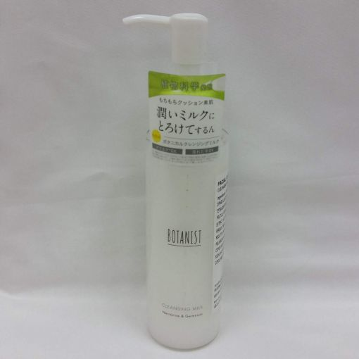 BOTANIST / CLEANSING MILK (NECTARINE & GERANIUM) 120g