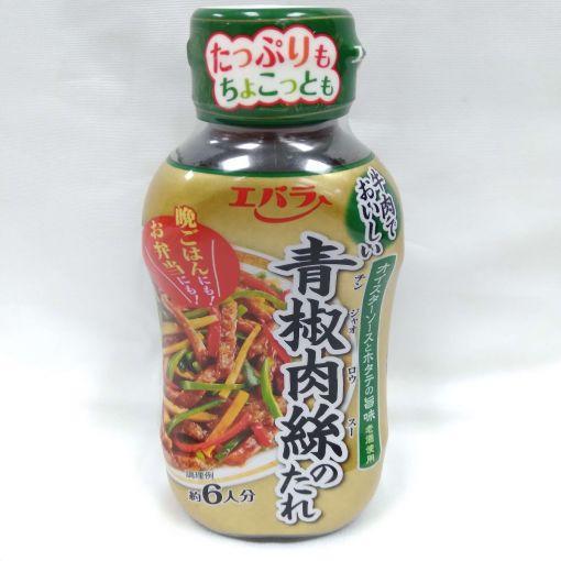 EBARA / BBQ SAUCE(CHIN JAO ROSU) 230g