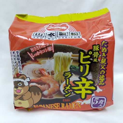 YAMAMOTO / INSTANT RAMEN NOODLE (SPICY FLAVOUR) 450g