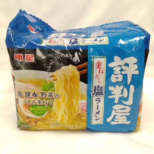 MYOJO / INSTANT NOODLE(HYOUBANYA SALT) 425g