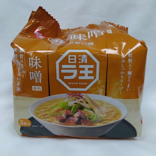 NISSIN / INSTANT NOODLE MISO (RAO) 99gx5