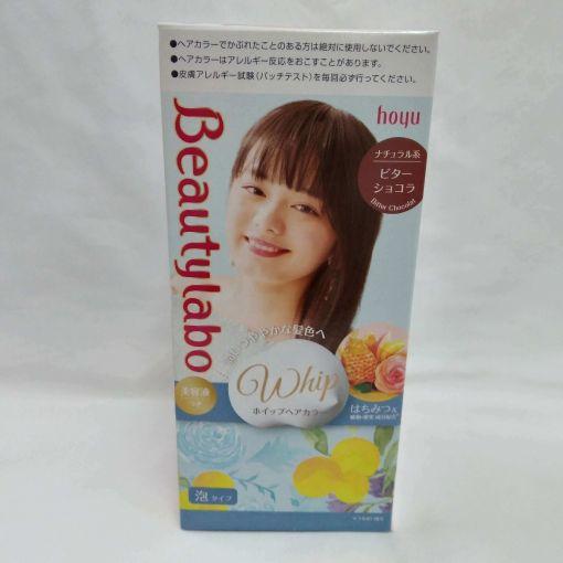 HOYU / BEAUTYLABO WHIP HAIR COLOR BITTER CHOCOLATE 125ml