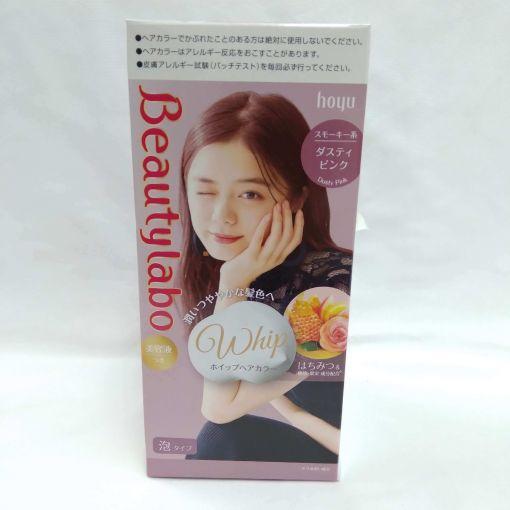 HOYU / BEAUTYLABO WHIP HAIR COLOR DUSTY PINK 125ml