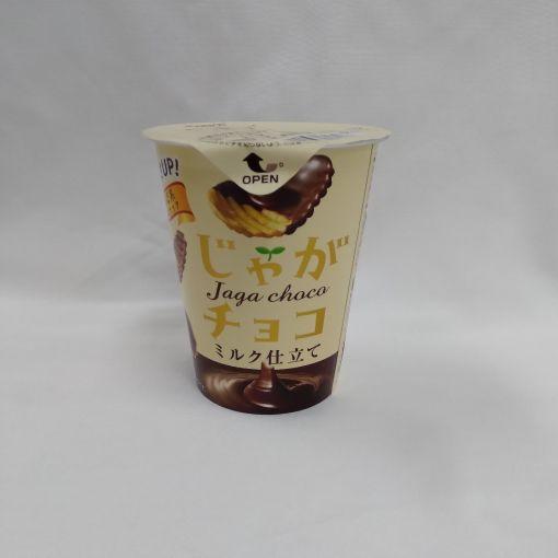 BOURBON / CHOCOLATE SNACK (JYAGA CHOCO) 40g