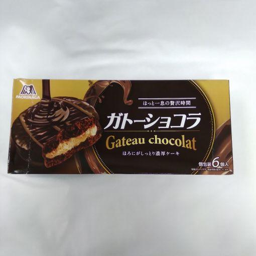 MORINAGA SEIKA / CHOCOLATE SNACK ( GATEAU AU CHOCOLAT) 186g