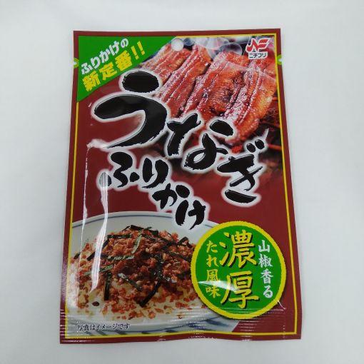 NICHIFURI / SEASONING POWDER (UNAGI KABAYAKI) 22g