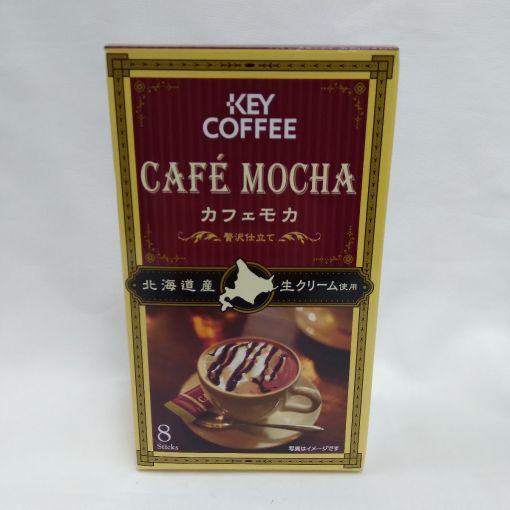 KEY COFFEE / CAFFE MOCHA LUXURY 7.8gx8p