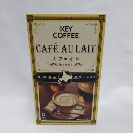KEY COFFEE / CAFFE AU LAIT LUXURY 7gx8p