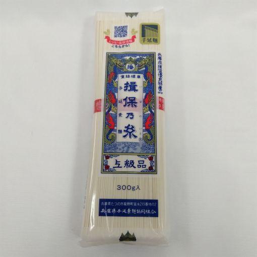 IBONOITO / DRIED NOODLE(SOUMEN) 300g