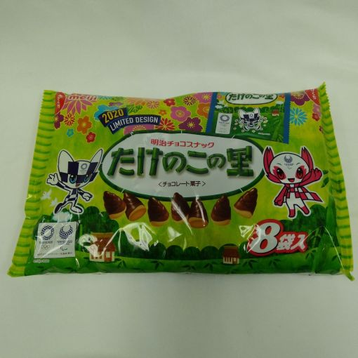 MEIJI / CHOCOLATE SNACK(TAKENOKO NO SATO 8P) 88g