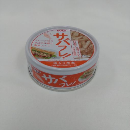 HOKO / CANNED FISH (SABA FLAKE MIZUNI) 70g