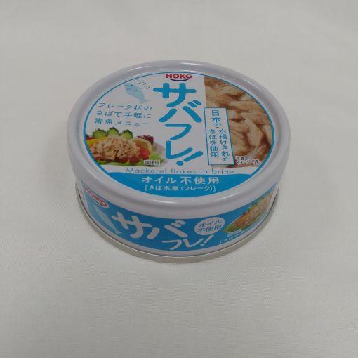 HOKO / CANNED FISH (SABA FLAKE MIZUNI NON OIL) 70g