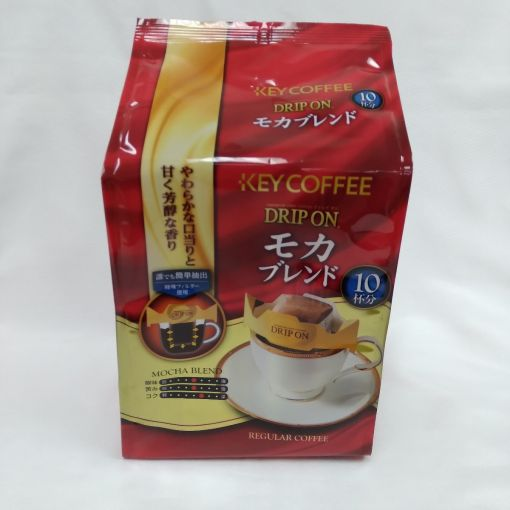 KEY COFFEE / DRIP COFFEE (DRIP ON MOCHA BLEND 10CUPS) 8gx10
