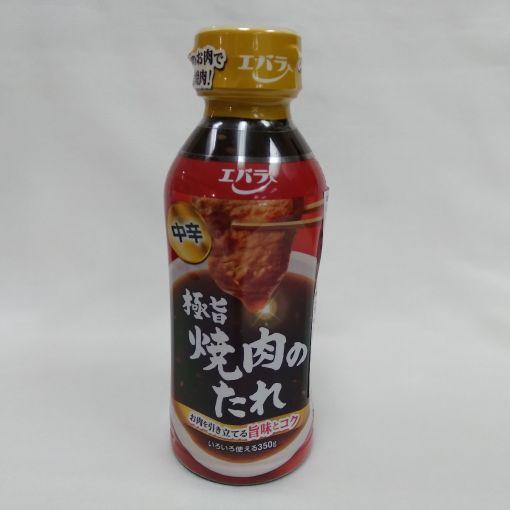 EBARA / BBQ SAUCE MILD(GOKUUMA YAKINIKU NO TARE MIDLE SPICY) 350g