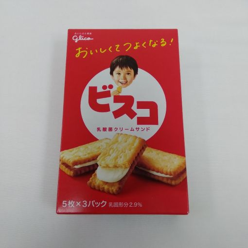 GLICO / BISCUITS(BISCO) 15p