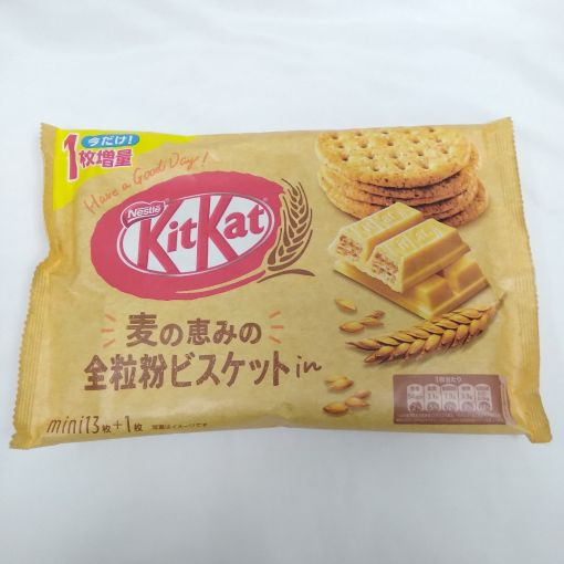 NESTLE / CHOCOLATE SNACK (KITKAT MINI WHOLEMEAL BISCUIT) 13p
