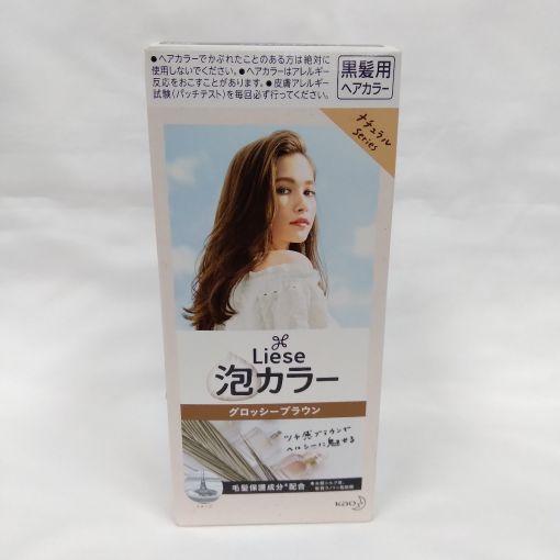 KAO / HAIR BREACH (LIESE GLOSSIE BROWN) 100ml