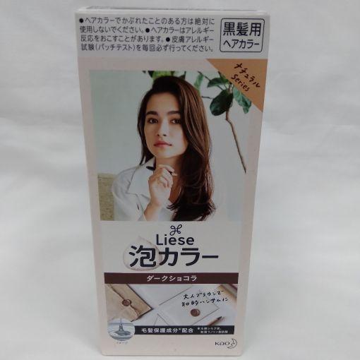 KAO / HAIR COLOUR (LIESE DARK CHOCOLATE) 100ml