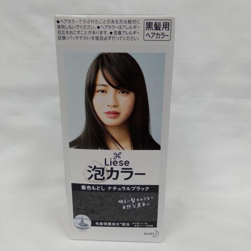 KAO / HAIR COLOUR (LIESE NATURAL BLACK) 1p
