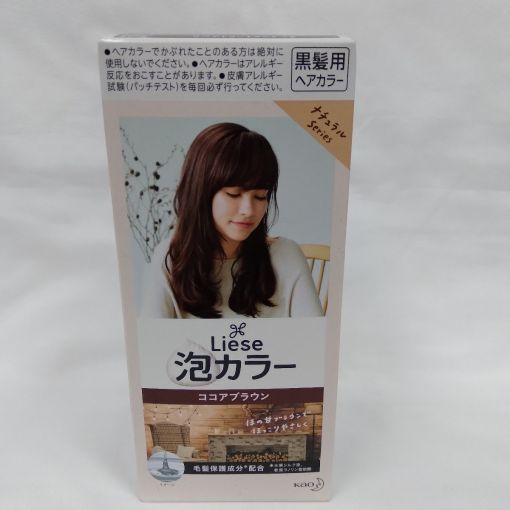 KAO / HAIR COLOUR (LIESE COCOA BROWN) 1p