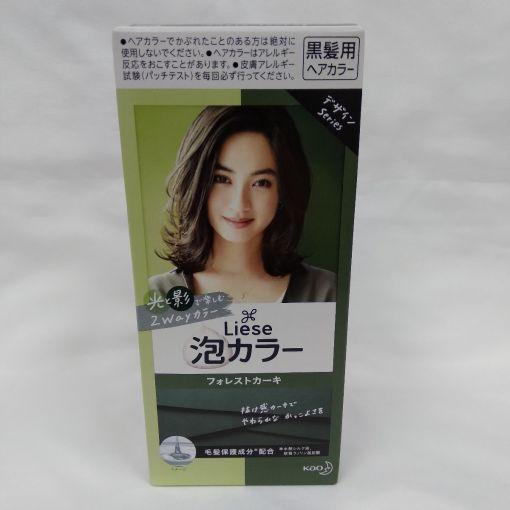 KAO / HAIR COLOUR (LIESE FOREST KHAKI) 1p