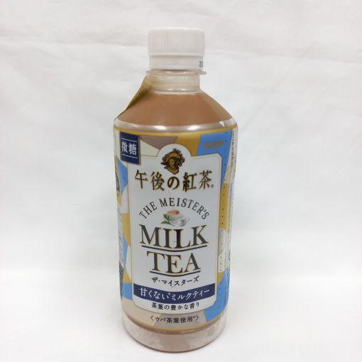 KIRIN BEVERAGE / SOFT DRINK (GOGO NO KOCHA MEISTERS MILK TEA) 500ml