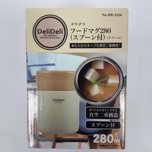 PEARL / TRAVEL MAG 280 (DELIDELI STAINLESS STEEL FOOD JAR CREAM) 1p