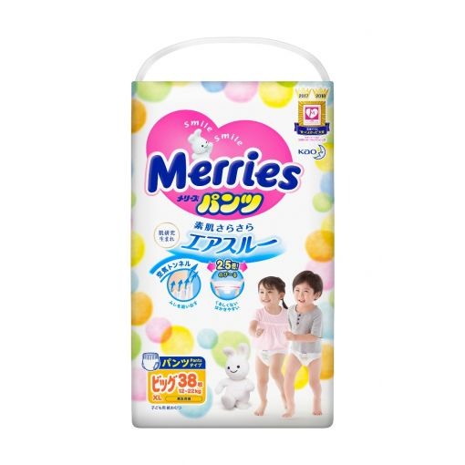 KAO / MERRIES PANTS XL 38p