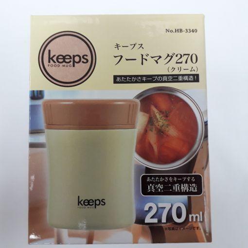PEARL / TRAVEL MAG 270 (KEEPS STAINLESS STEEL FOOD JAR CREAM) 1p
