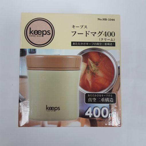 PEARL / TRAVEL MAG 400 (KEEPS STAINLESS STEEL FOOD JAR CREAM) 1p