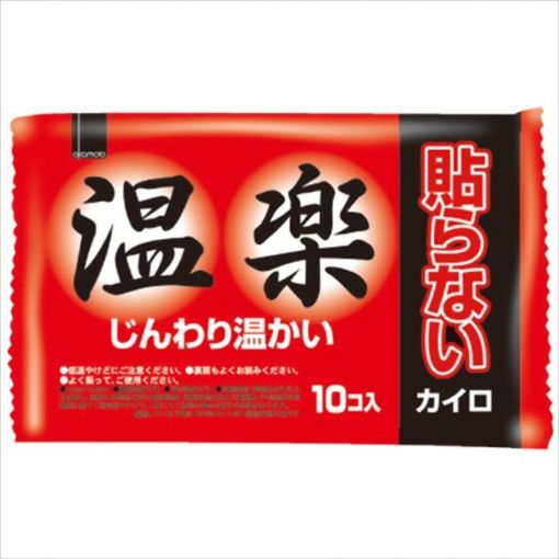 ONRAKU / POCKET WARMER 10P(HARANAI KAIRO) 10p