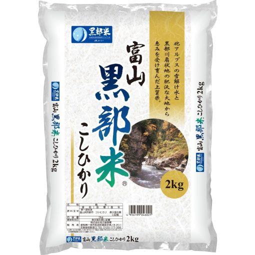 RICE CREATION / JAPANESE MILLED RICE (TOYAMA KUROBEMAI KOSHIHIKARI) 2kg