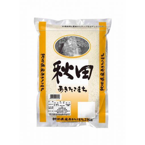 RICE CREATION / JAPANESE MILLED RICE (AKITAKOMACHI) 2kg