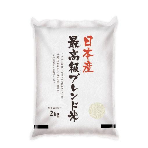 JAPAN MART / JAPANESE MILLED RICE(2KG) 2kg