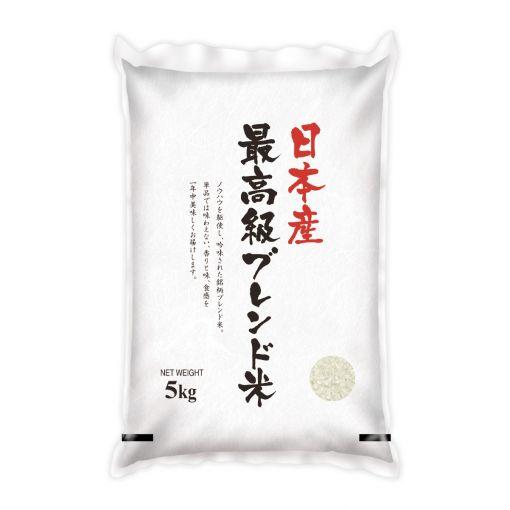 JAPAN MART / JAPANESE MILLED RICE(5KG) 5kg