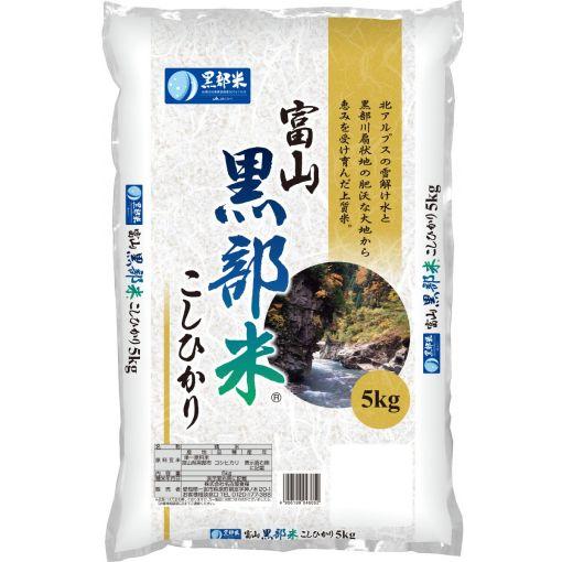 RICE CREATION / JAPANESE MILLED RICE (TOYAMA KUROBEMAI KOSHIHIKARI) 5kg