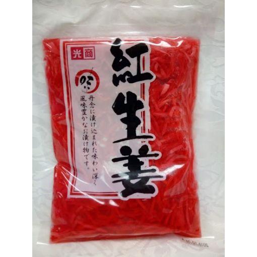 KOSHO / CHOPPED PICKLED GINGER (BENI SHOGA) 250g
