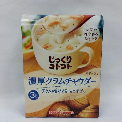 POKKA / NOKOU CLAM CHOWDER 50.7g
