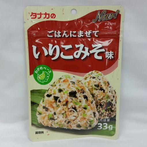 TANAKA FOODS / RICE SEASONING POWDER (IRIKO MISO) 33g