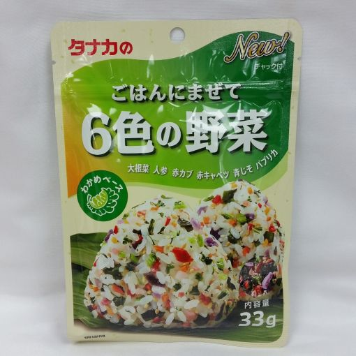 TANAKA FOODS / RICE SEASONING POWDER (6 COLOR VEGETABLES) 33g