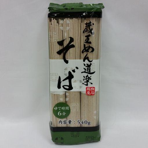 SHIRAISHI / DRIED NOODLES (ZAOU MEN DOURAKU BUCKWHEAT NOODLE) 90gx6