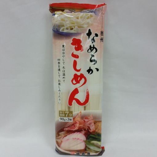 SHIRAISHI / FLAT NOODLE (SMOOTH KISHIMEN) 90gx3