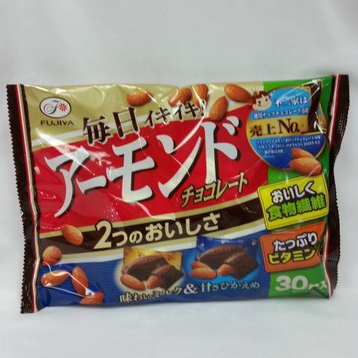 FUJIYA / CHOCOLATE (ALMOND CHOCOLATE 30P) 30p