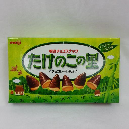 MEIJI / CHOCOLATE SNACK(TAKENOKO NO SATO) 70g
