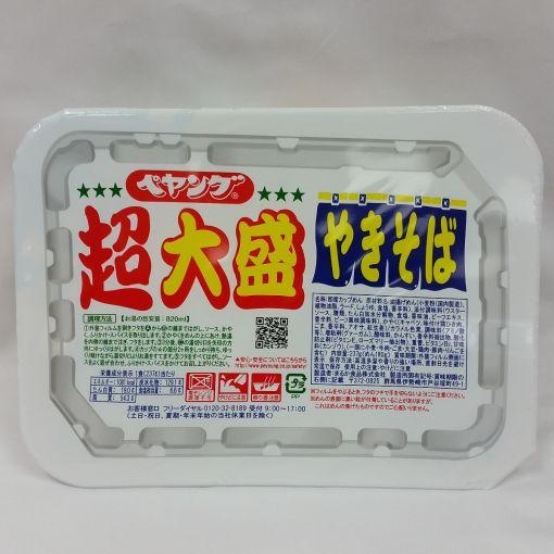 MARUKA SHOKUHIN / CUP FRIED YAKISOBA NOODLE PEYOUNG SAUCE (CHO OMORI TYPE) 237g