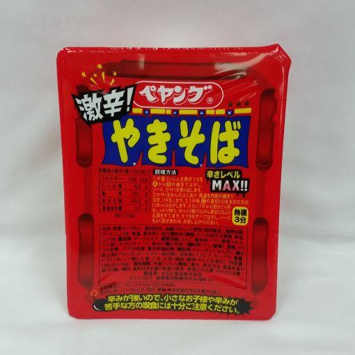 MARUKA SHOKUHIN / INSTANT NOODLE (PEYOUNG GEKIKARA YAKISOBA) 118g