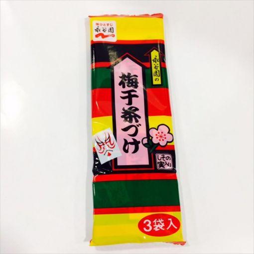 NAGATANIEN / WET-RICE SEASONING JAPANESE PLUM(UMEBOSHI CHADUKE) 3p