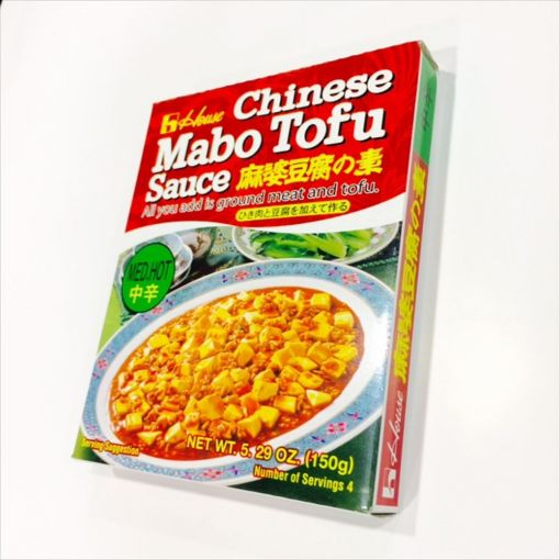 HOUSE / SEASONING SAUCE MEDIUM HOT(MABO TOFU) 150g