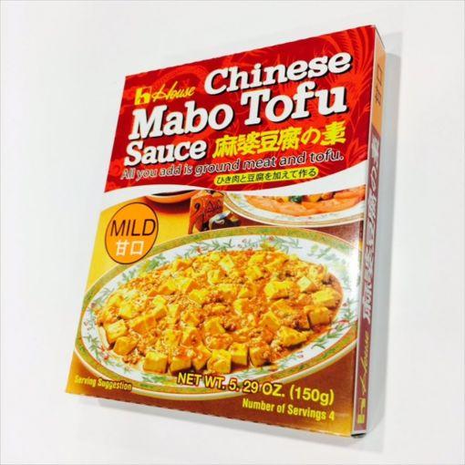 HOUSE / SEASONING SAUCE MILD(MABO TOFU) 150g