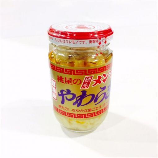 MOMOYA / SEASONED BAMBOO SHOOT CHILLI OIL (HOSAKI MENMA YAWARAGI) 115g